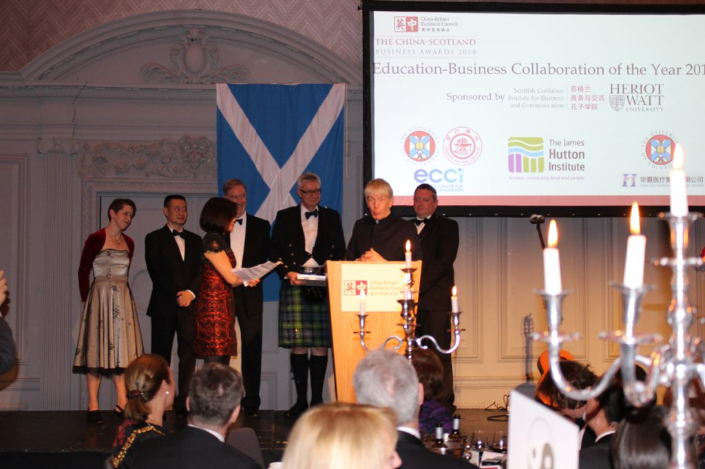 Edinburgh International Investments China Scotland award winner