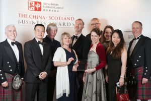 Edinburgh International healthcare reeceive China - Scotland award