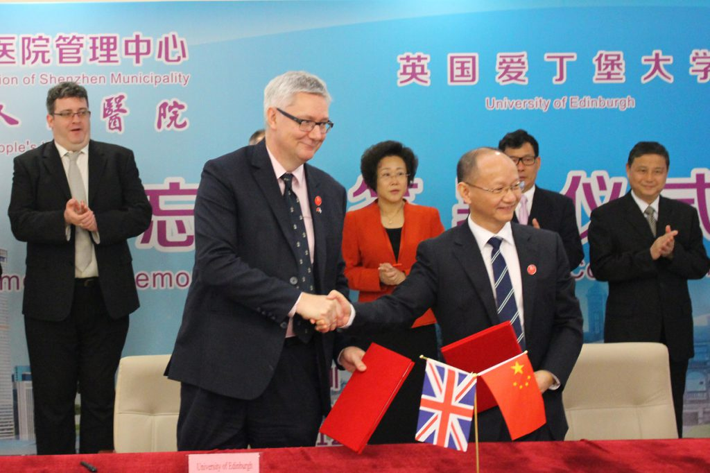 Edinburgh International Investments with Shenzhen People's Hospital
