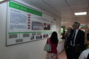 Edinburgh International Investments at Shenzhen People's Hospital